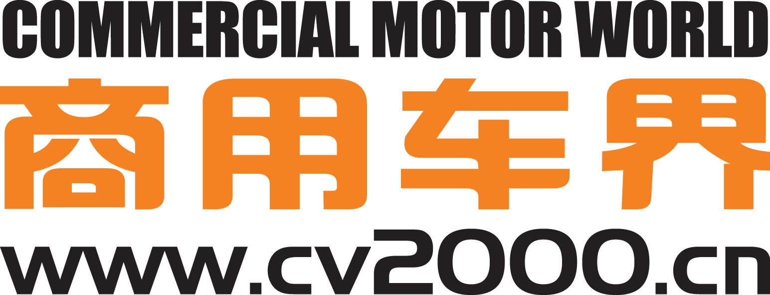Commercial Motor World